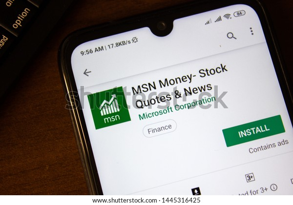 Stock Quotes Msn | Ivanovsk Russia July 07 2019 Msn Stock Photo Edit Now