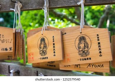 Iwate, Japan - Jul 21 2017- Traditional wooden prayer tablet (Ema) at Chusonji Temple in Hiraizumi, Iwate, Japan.