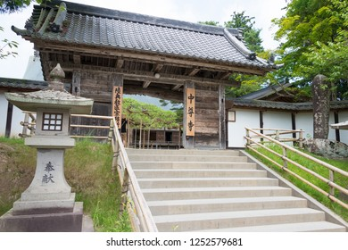 Iwate, Japan - Jul 21 2017- Chusonji Temple in Hiraizumi, Iwate, Japan. Chusonji Temple is part of World Heritage Site - Historic Monuments and Sites of Hiraizumi.