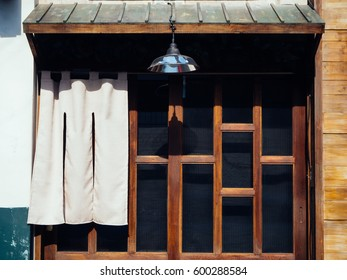 Izakaya, Japanese pub or Japanese style restaurant entrance.