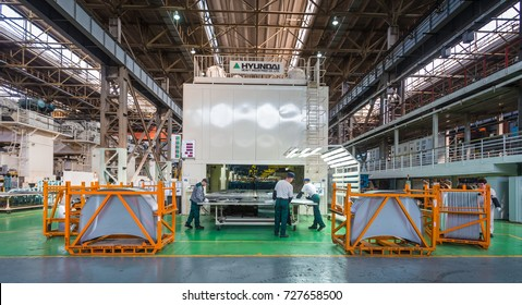 Stamping Press Images, Stock Photos & Vectors | Shutterstock