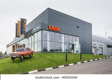 IZHEVSK, RUSSIA - JUNE 06, 2016: Outside the new office of official dealer LADA in Udmurtiya after new brand design. LADA - Alliance RENAULT-NISSAN-AVTOVAZ the biggest RUSSIAN automotive manufacturer