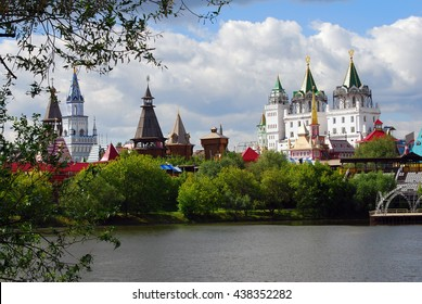 Izmailovo Kremlin, Moscow, Russia. The lake and green trees. Summer view.