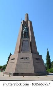 """IZMIR, TURKEY - AUGUST 27, 2015: """"Martyr Kubilay Memorial"""" in Menemen, a district of Izmir"""