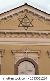 Izmir Synagogue Images Stock Photos Vectors Shutterstock
