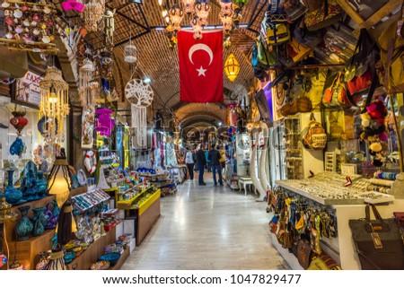 285f0705666332 IZMIR TURKEY MARCH 9 2018 Kizlaragasi Stockfoto (Jetzt bearbeiten ...