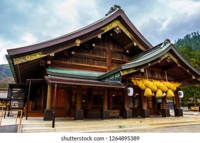 Izumo Taisha shrine in Shimane,Japan
