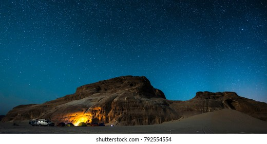 Jabal al Makhroom - one of south Sinai desert's mountains, between the 2 cities of Dahab & St. Catherine. It is characterized by a huge upper hole which extends between the two sides of the mountain.