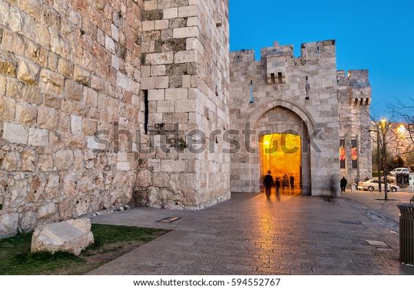 Jaffa Gate Night Jerusalem Old City Stock Photo (Edit Now