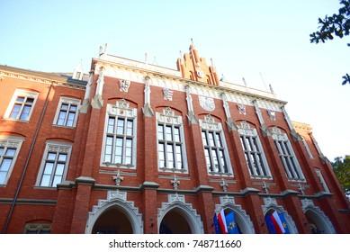 Jagellonian University in Krakow, Poland