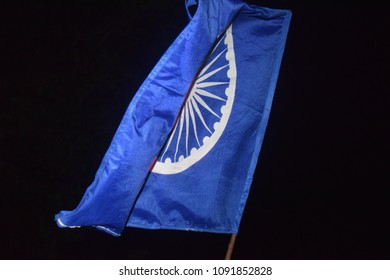 Indian Flag Letter Stock Photos, Images & Photography