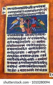 JAIPUR, INDIA - OCT 11, 2017 - Scenes from the Ramayana in antique manuscript,  Jaipur, Rajasthan, India