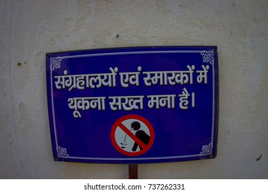 Jaipur, India - September 19, 2017: Informative sign with an image of not spit located in Red Fort in Delhi, India