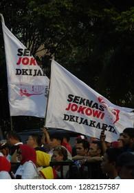 Jakarta, Indonesia - 12 January 2019: Thousands of masses thronged the declaration of Indonesian (UI) alumni for jokowi in senayan.