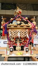 Jakarta, Indonesia - June 30, 2018: Mikoshi (divine palanquin or portable Shinto shrine) in Ennichisai Blok M (Japanese Festival) in South Jakarta