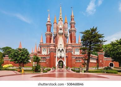 JAKARTA, INDONESIA - OCTOBER 20, 2014: Istana Anak Anak Playcentre in Taman Mini Indonesia Park.