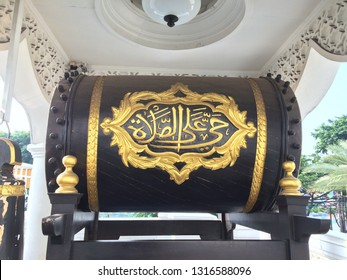 Jakarta/Indonesia - 7 January, 2019 -Beduk/bedug at Masjid Ramlie Musofa, large double-barreled drum with water buffalo leather on both sides,has a deeper & duller sound, used among Muslims in Java.