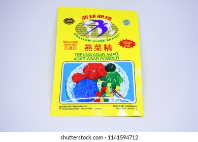 """Jakarta-May 26, 2018: illustrative editorial photo: jelly flour """"Swallow Globe"""" brand produced by PT. Dunia Bintang Walet, Indonesia"""