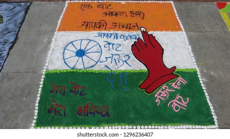"Jalgaon,Maharashtra, India. Dated: 23.01.2019 :  Rangoli Design Competition for Celebrating  ""National Voters' Day"" to encourage more young voters to take part in the political process In India."