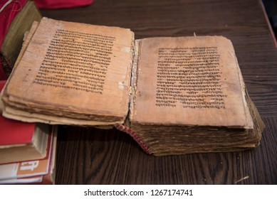 Jammu / India 23 July 2018 An old ancient book manuscript Sarada or Sharada is developed before the 3rd century it was used for writing Sanskrit and Kashmiri at Jammu and Kashmir India