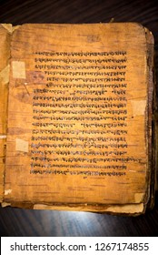 Jammu / India 23 July 2018 Old Sarada or Sharada script is developed before the 3rd century it was used for writing Sanskrit and Kashmiri at Jammu and Kashmir India