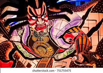 JAN 20, 2014 Aomori, Japan : Giant illuminated Nebuta lantern float in Nebuta Warasse, Aomori, Japan