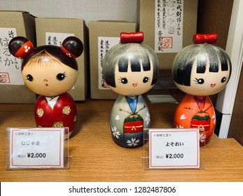 """Jan 2019 - Gunma, Japan: """"Kokeshi"""", sold at Gunma. Kokeshi are simple wooden dolls with no arms or legs that have been crafted for more than 150 years as a toy for children.They are handmade from wood"""