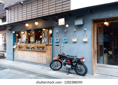 Jan 2019 - Gunma, JAPAN: A scenic shop selling drinks standingin the centre of Ikaho Onsen Ishidan, tourist spot at Gunma Prefecture.