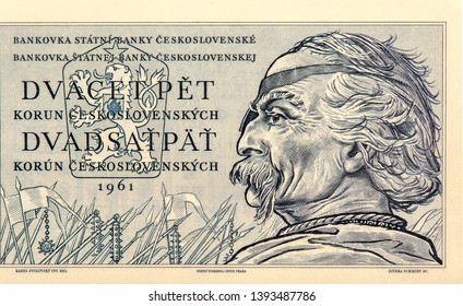 Jan Zizka (1360-1424) on 25 Korun 1958 Banknote from Czechoslovakia. Czech general and Hussite leader. Korun is the national currency of Czechoslovakia. Close Up UNC Uncirculated - Collection.