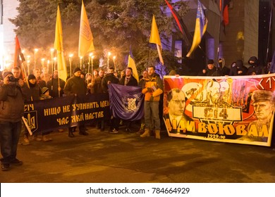 January 1, 2018, Dnipro, UKRAINE - torchlight procession in the center of the city in honor of the birthday of Stepan Bandera, a political figure of Ukraine.