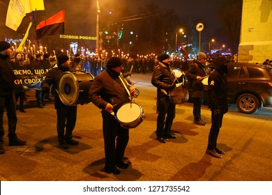 January 1, 2019, the Dnieper, UKRAINE - a torchlight procession in the city center in honor of the 110th anniversary of the birth of Stepan Bandera, a politician in Ukraine.