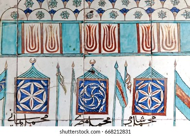 JANUARY 11,2010 ISTANBUL.Ancient Ottoman patterned tile composition with some verses in Arabic from Holy Quran