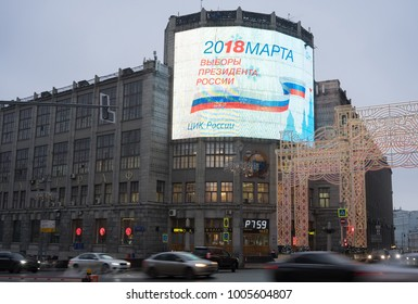 January 15, 2018, Moscow, Russia. Information banner with the symbols of the election of the President of the Russian Federation.