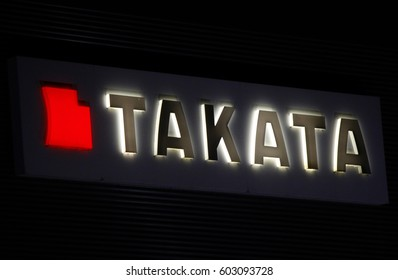 "JANUARY 2017 - BERLIN: the logo of the brand ""Takata"", Berlin."
