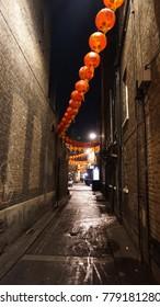 January 2017: Night shot from iconic colourful Chinatown in Soho area, London, United Kingdom