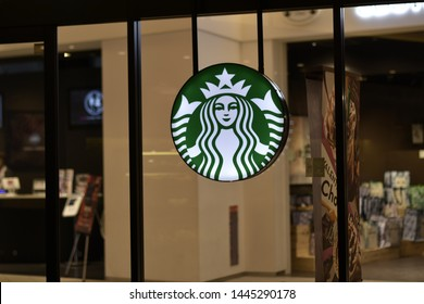 January 2018 : Starbucks Coffee In Tokyo Mall, Japan