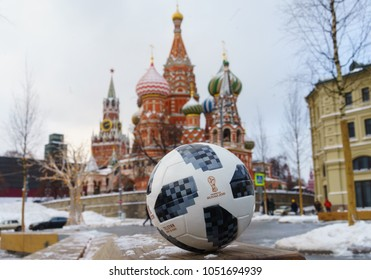 January 22, 2018. Moscow, Russia. The official ball of the FIFA World Cup 2018 Adidas Telstar 18 .