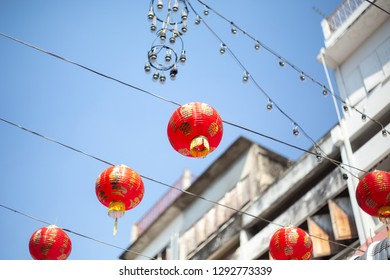 January 23 , 2019  | Chinese New Year festival in Warorot Market or Kad Luang is a historical landmark in Chiang Mai Thailand