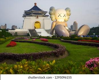 January 24 2019 the view of KAWS Kicks Off 'KAWS:HOLIDAY' in Taipei,Taipei