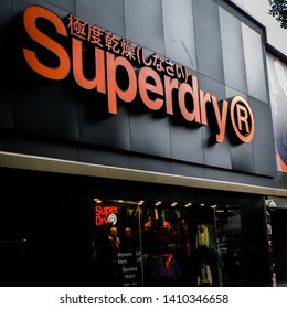 January 29, 2018 - Hong Kong. Superdry retail store on Nathan road, Hong Kong.