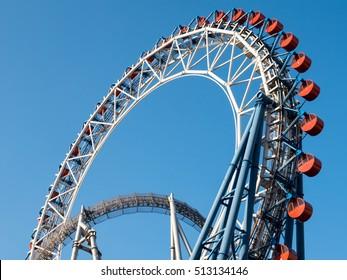 Japan Amusement park