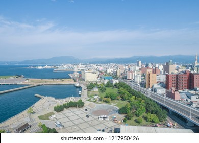 Japan. Aomori Port.This view of city from the ASPAM building.