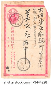 JAPAN - CIRCA 1910: An old used Japanese handwritten postcard with red stamp and red ornament issued at the beginning of last century, series, circa 1910
