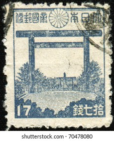 JAPAN - CIRCA 1943: A post stamp printed in Japan  shows Yasukuni Shrine Torii, circa 1943