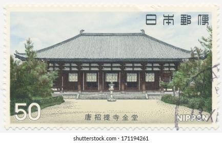 JAPAN - CIRCA  1977: A stamp printed in Japan shows Golden Pavilion, Toshodai-ji Temple, 8th Century, circa 1977