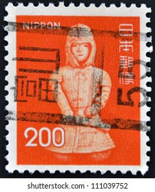 JAPAN - CIRCA 1980: A stamp printed in Japan shows image of Netsuke are miniature sculptures, circa 1980