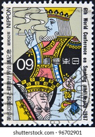 JAPAN - CIRCA 1987: A stamp printed in Japan dedicated to 6th world conference on smoking and health, circa 1987