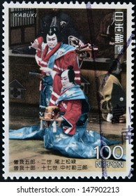 JAPAN - CIRCA 1992: A stamp printed in Japan shows Kabuki, circa 1992