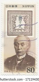 JAPAN - CIRCA  1994: A stamp printed in Japan shows First Japanese stamps and portrait of Baron Hisoka Maejima (1835-1919), Postal History Series, circa 1994