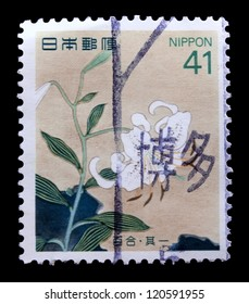 "JAPAN - CIRCA 2000: A stamp printed in Japan, shows a picture ""Leaves and flowers"", circa 2000"